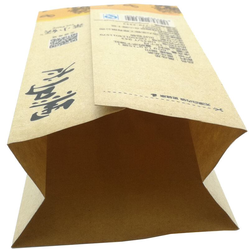 10.Personalized back sealed yellow Kraft paper and PLA packaging bags for nuts (2)