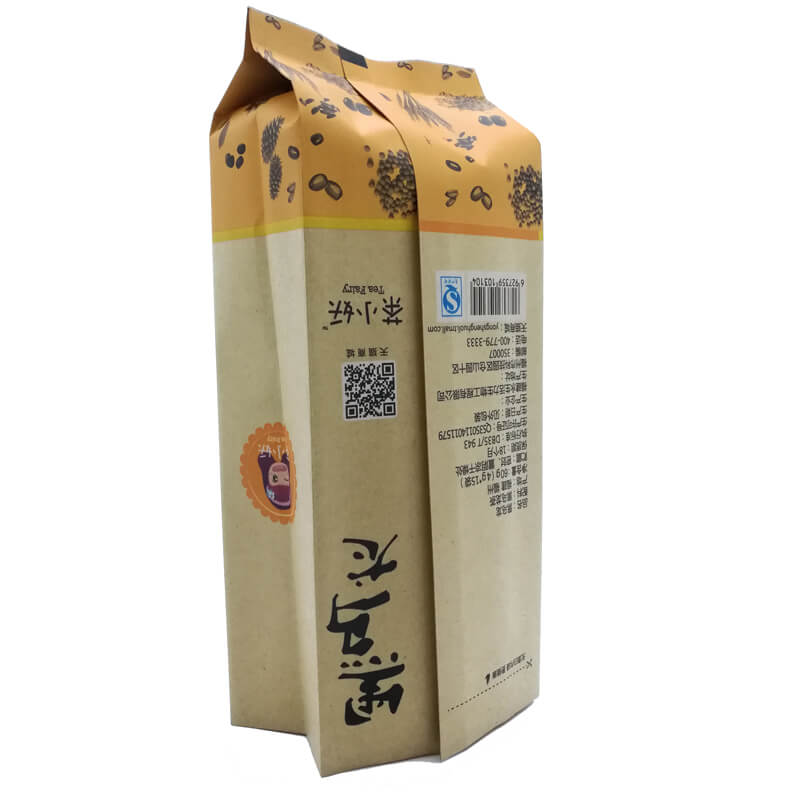 10.Personalized back sealed yellow Kraft paper and PLA packaging bags for nuts (3)