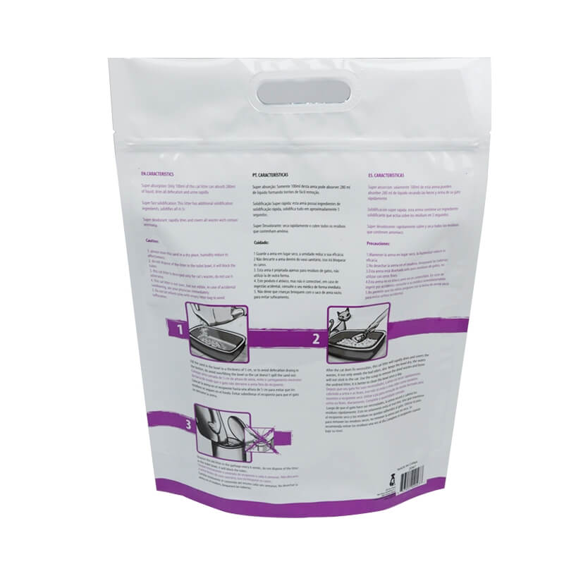 12.Colorful printing fully degradable PLA packaging bags for cat foods (3)