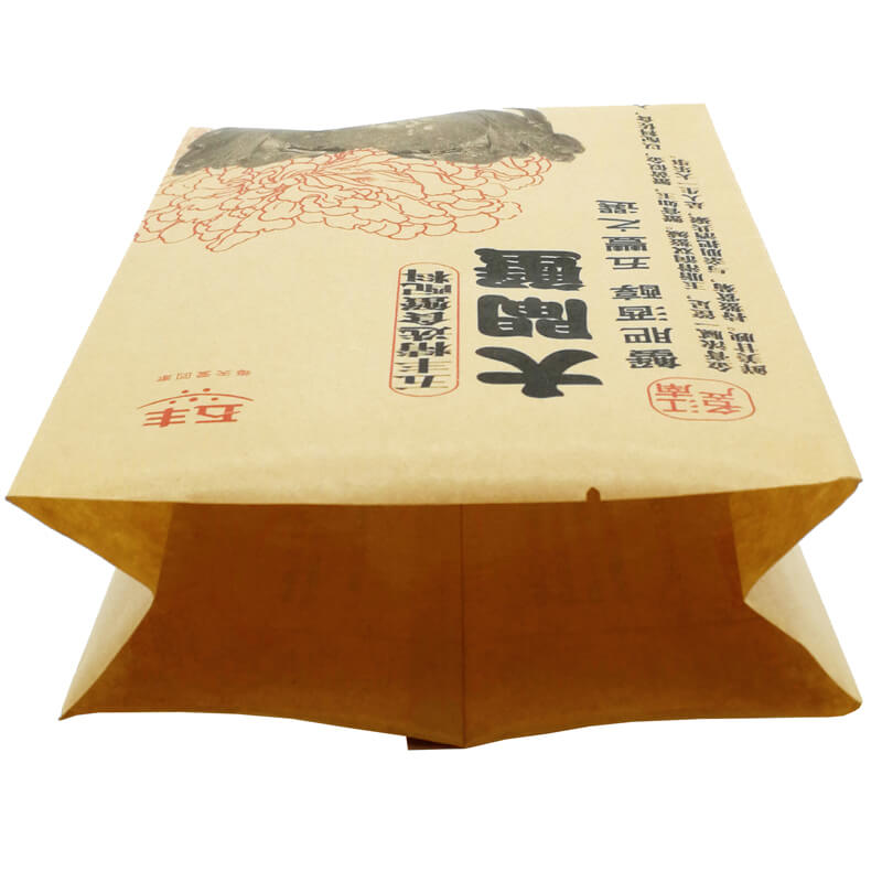 2.ECO friendly packaging kraft paper back sealed bags for nuts packing (2)