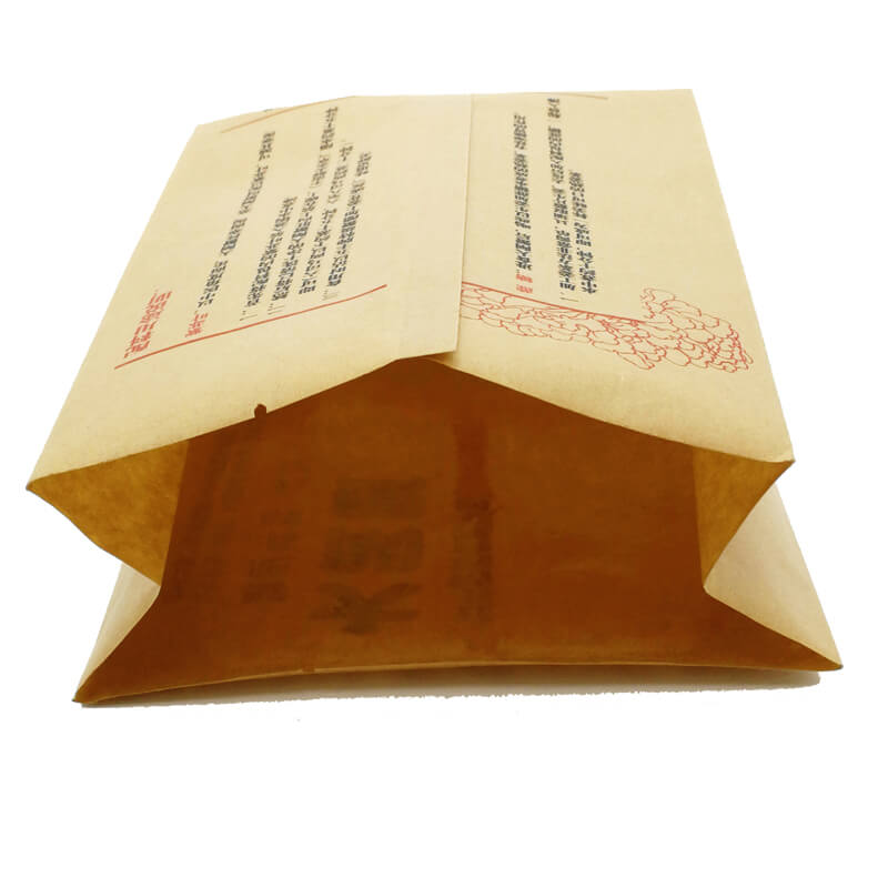 2.ECO friendly packaging kraft paper back sealed bags for nuts packing (3)