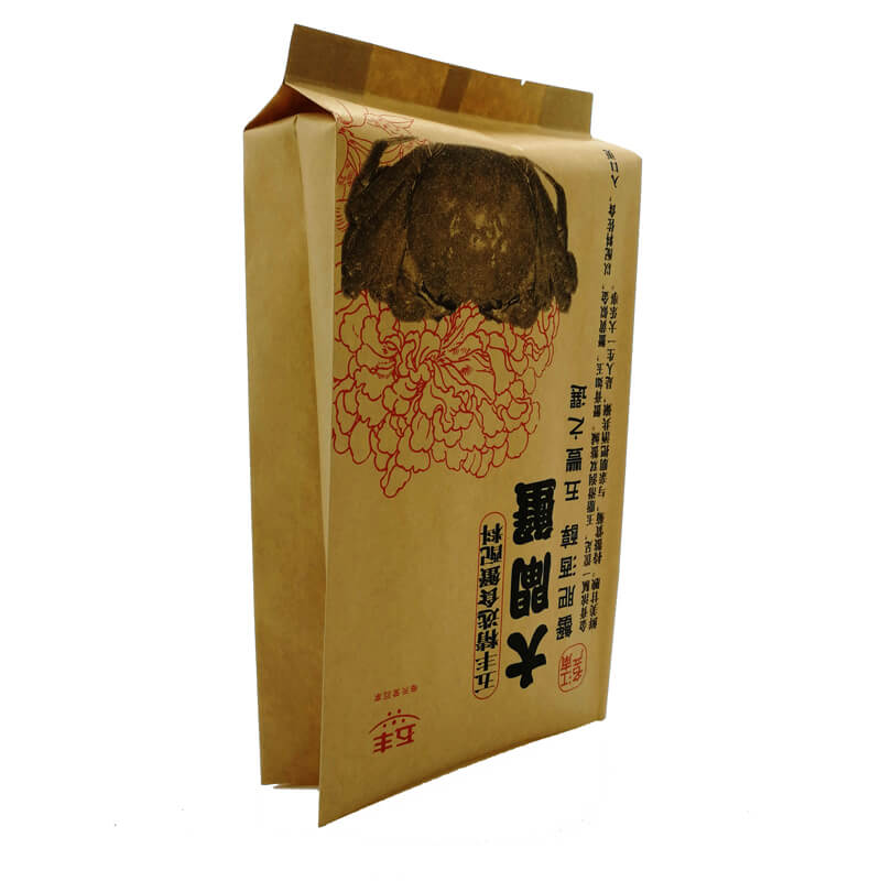 2.ECO friendly packaging kraft paper back sealed bags for nuts packing (5)