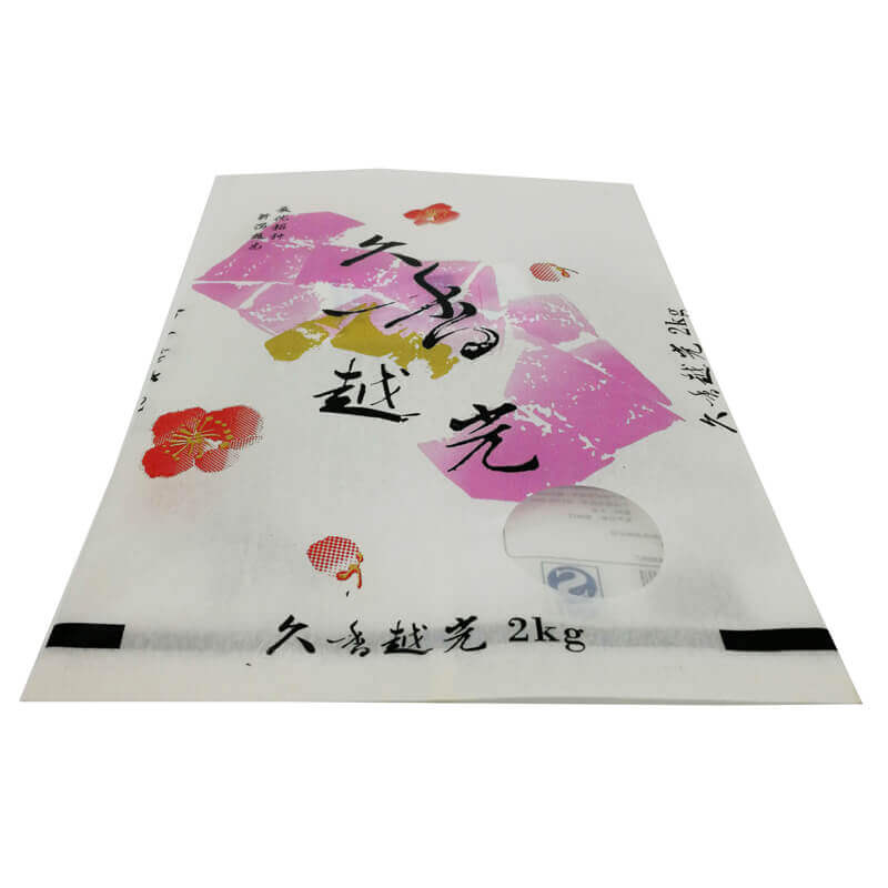 4.Colorful printing fully degradable PLA back sealed packaging bags for rice packing ( (2)