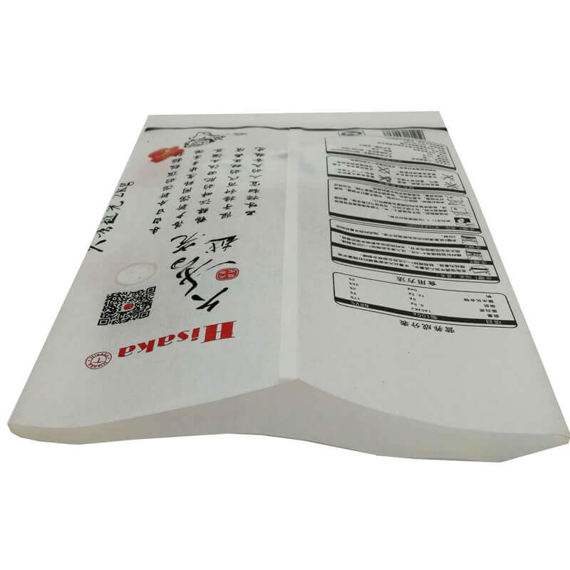 4.Colorful printing fully degradable PLA back sealed packaging bags for rice packing ( (3)