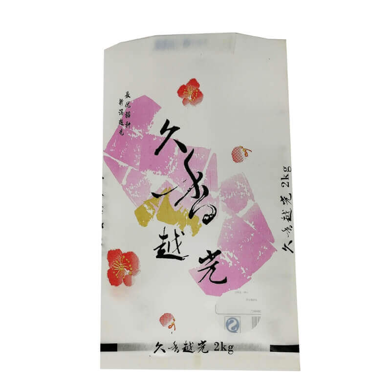 4.Colorful printing fully degradable PLA back sealed packaging bags for rice packing ( (5)