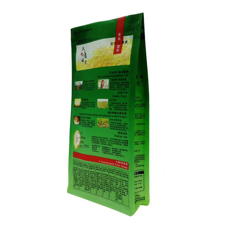 4.Fully biodegradable PLA gusset bags for rice packing (2)