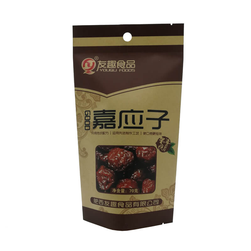 Biodegradable printing Health food and Baking food packaging bags (6)