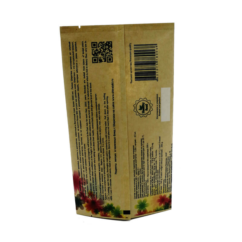 5.Fully biodegradable back sealed bags with transparent window (4)