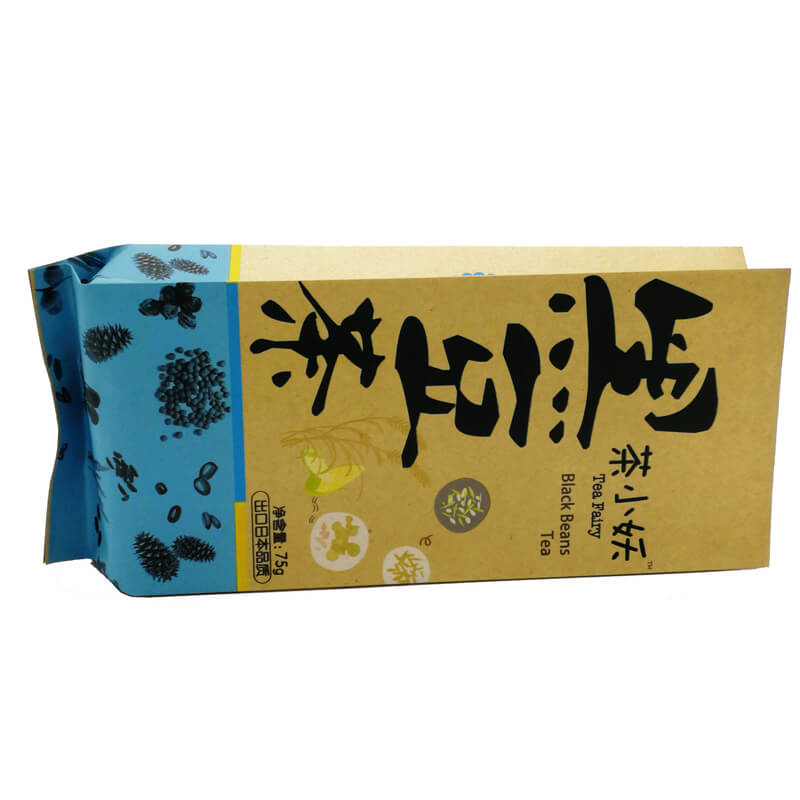 8.Color printed biodegradable PLA and yellow kraft paper back sealed packaging bags (1)