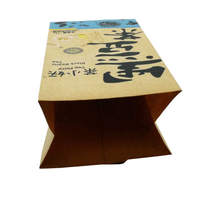 8.Color printed biodegradable PLA and yellow kraft paper back sealed packaging bags (2)