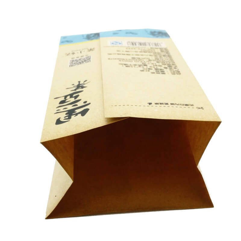8.Color printed biodegradable PLA and yellow kraft paper back sealed packaging bags (3)