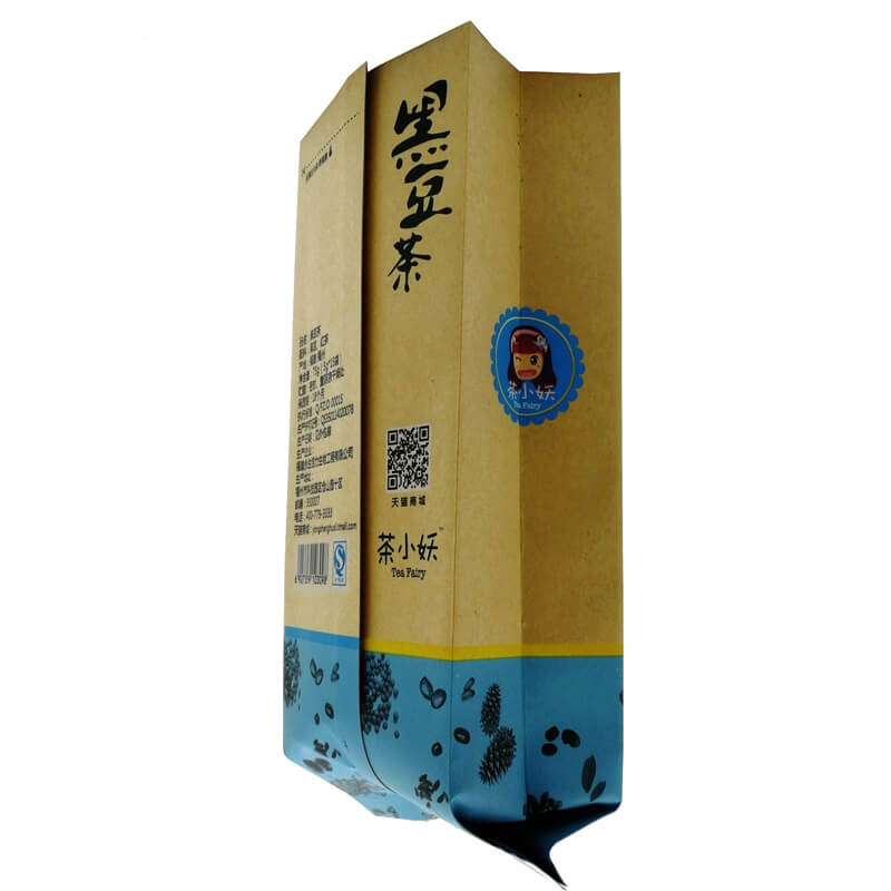 8.Color printed biodegradable PLA and yellow kraft paper back sealed packaging bags (4)