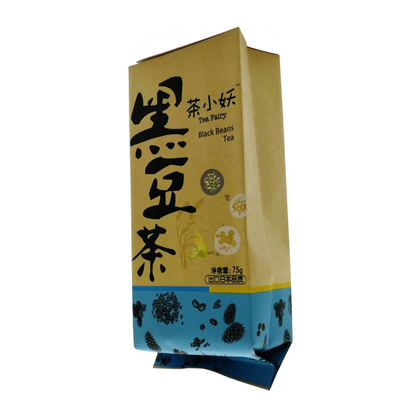 8.Color printed biodegradable PLA and yellow kraft paper back sealed packaging bags (5)