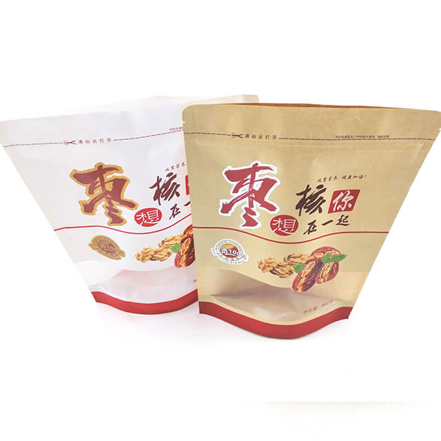 8.Fully degradable health food packaging bags with easy zipper and transparent window (3)