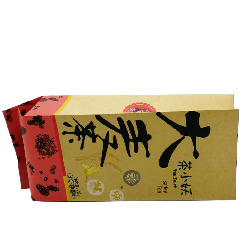 9.Creative yellow kraft paper and PLA back sealed packaging bags for nuts packing (1)