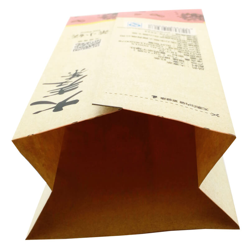9.Creative yellow kraft paper and PLA back sealed packaging bags for nuts packing (3)