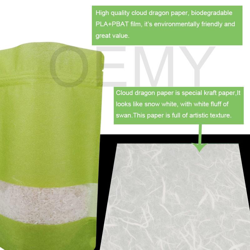 Cloud dragon paper rice packaging
