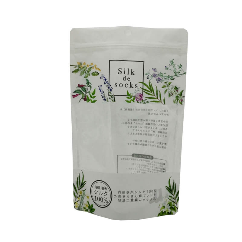 Color printed biodegradable PLA and white kraft paper stand up packaging bags (1)
