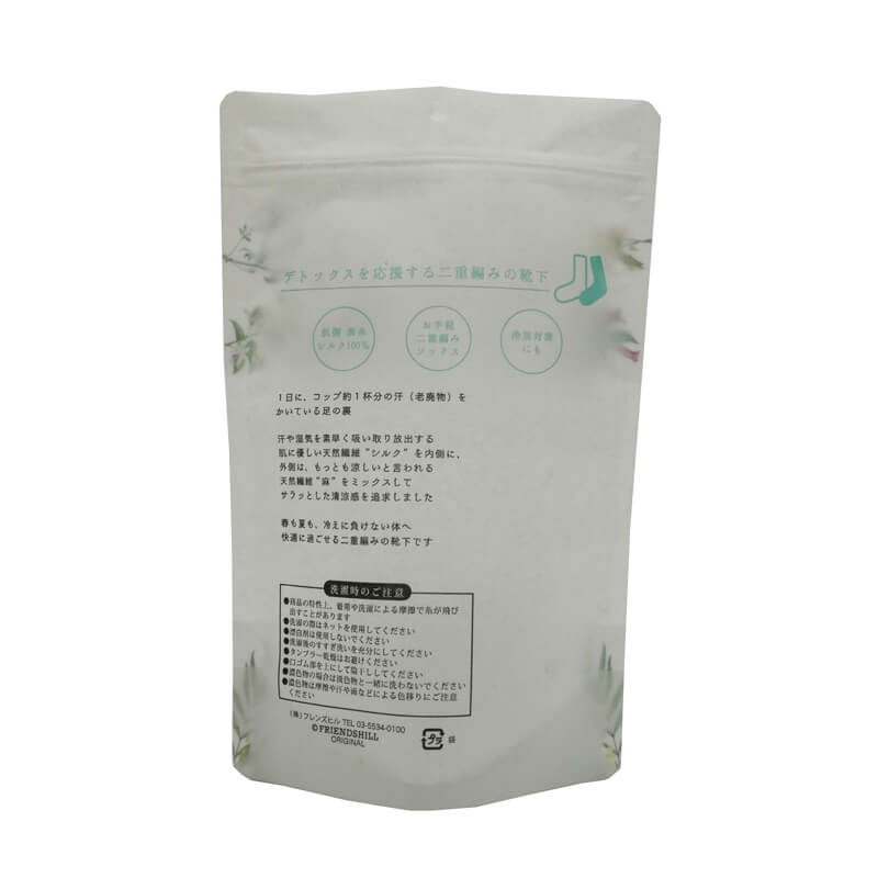 Color printed biodegradable PLA and white kraft paper stand up packaging bags