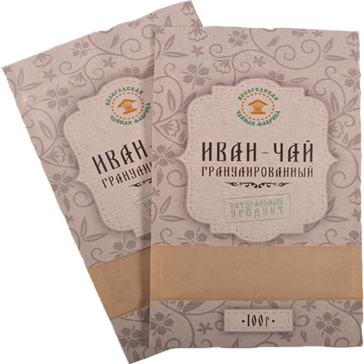 Creative printed side seal PLA biodegradable packaging bags for dried fruit (1)