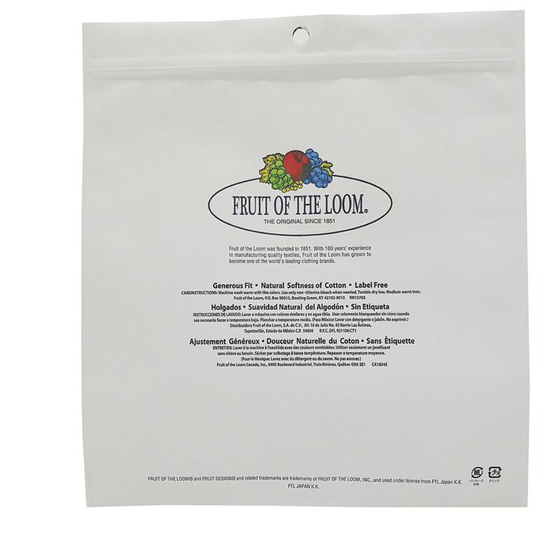 Custom 3 side sealed aluminum foil packaging bags for facia mask (2)