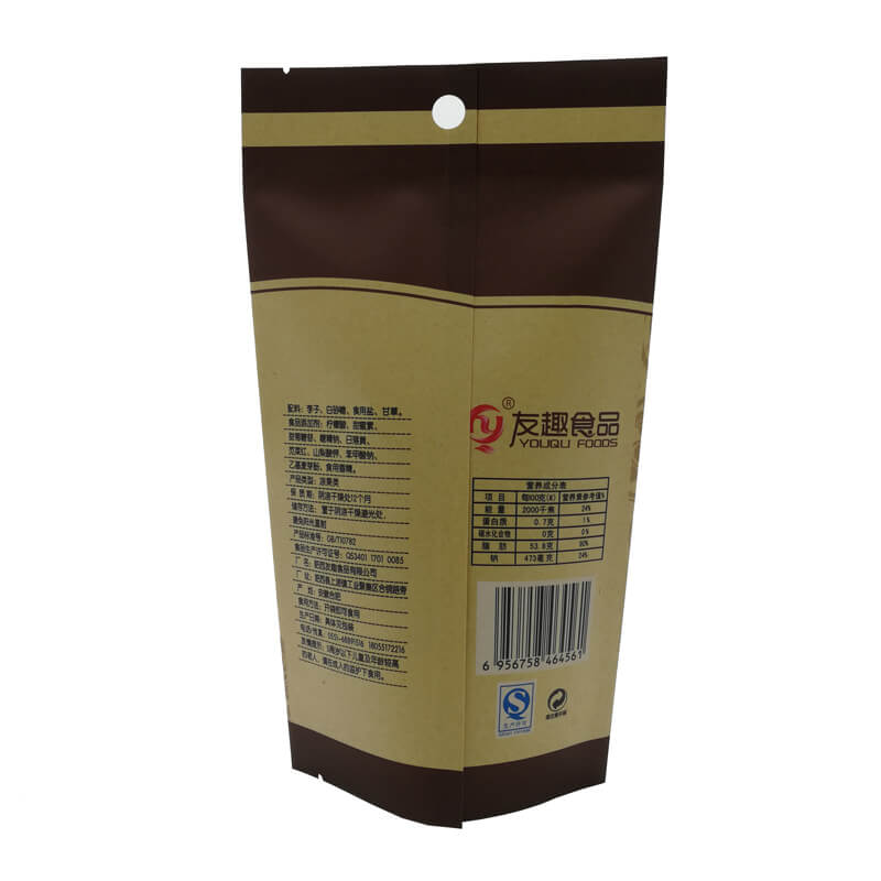 ECO friendly packaging kraft paper bags for nuts (4)