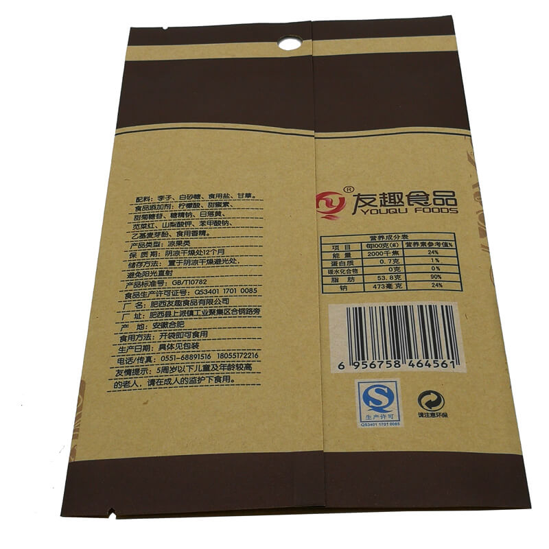 ECO friendly packaging kraft paper bags for nuts (6)