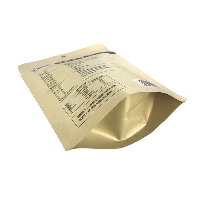 Craft paper stand up nut packaging bags with round handing hole (1)
