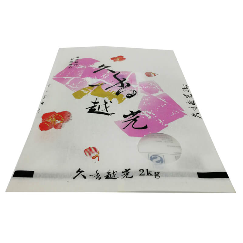 Back sealed craft paper rice packaging bags with air valve (3)