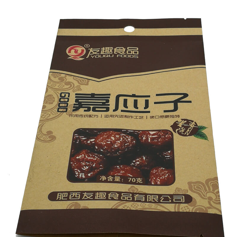 Biodegradable printing Health food and Baking food packaging bags (2)