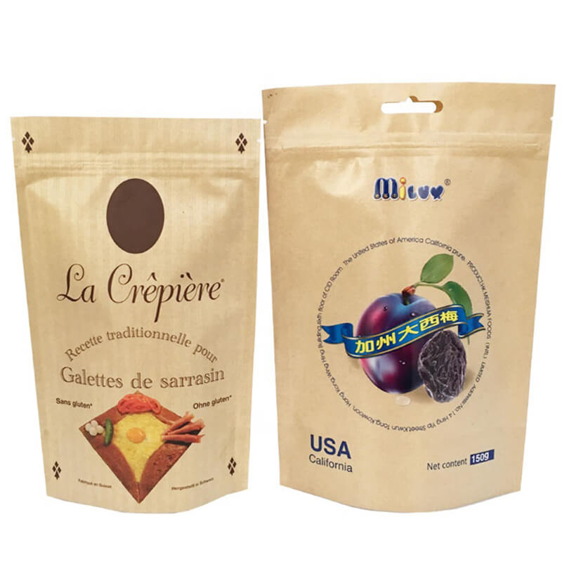 Brown craft paper dried fruit packing bags with two different side (3)
