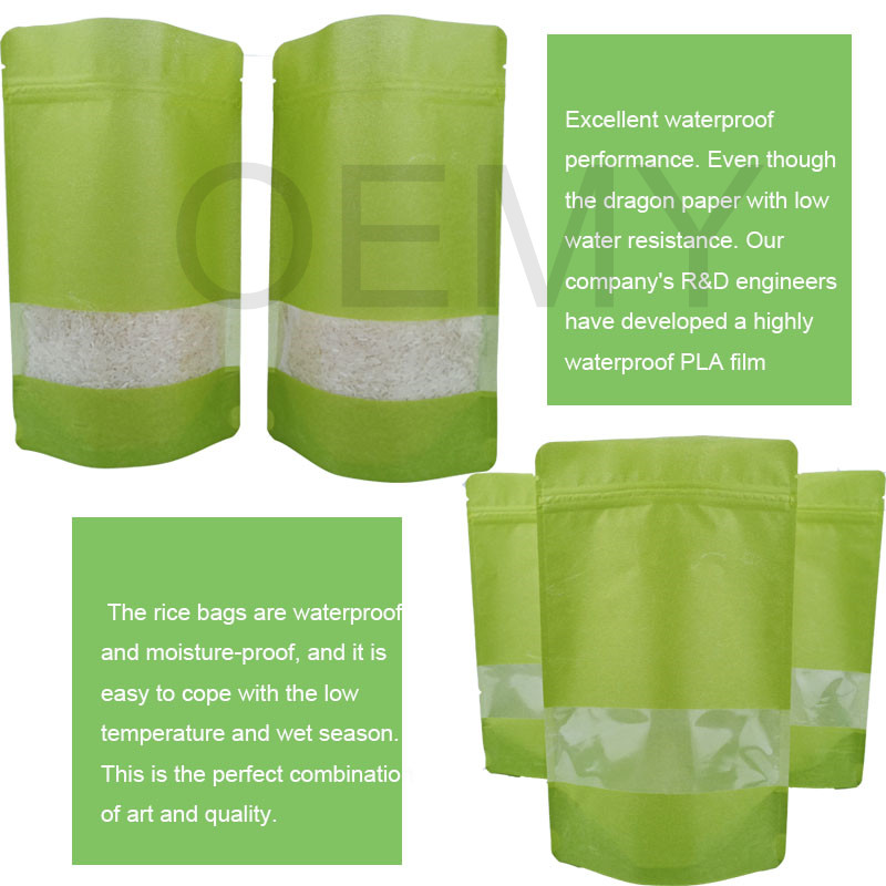 waterproof rice bags